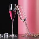 水晶香檳杯起泡酒高腳杯套裝家用創意6只裝子2個酒杯杯雞尾酒杯子