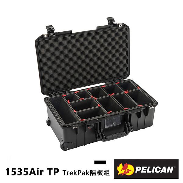 【EC數位】美國 派力肯 PELICAN 1535Air TP 超輕 氣密箱 含輪座 TrekPak隔板組 Air 防撞