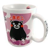 【KUMAMON 酷MA萌】熊本熊粉紅馬克杯 愛意滿滿款