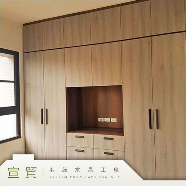 系統家具/台中系統家具推薦/台中系統家具工廠/台中室內設計傢俱/高收納櫃SM-A0033