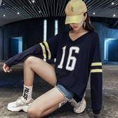 秋裝款韓版上衣字母撞色袖百搭長袖T恤女打底衫8210ZLE1F-E02紅粉佳人