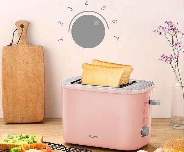烤麵包機烤面包機家用2片多功能早餐機多士爐全自動吐司機烤面包小220V-  美物 交換禮物