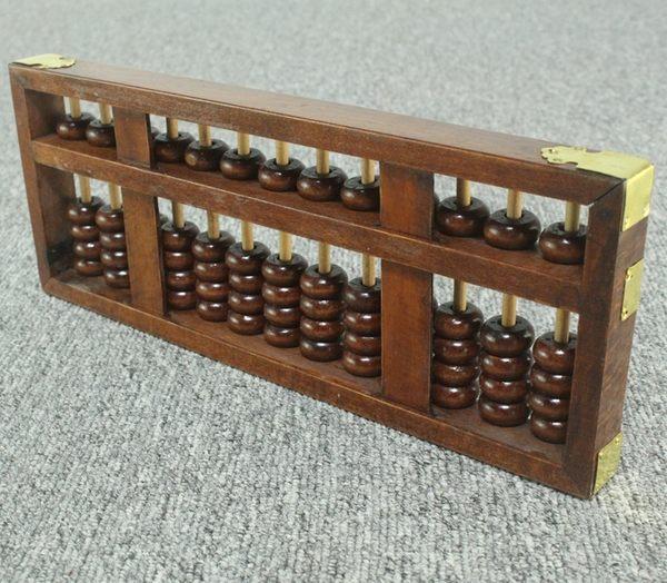 珠算盤13檔5珠算盤專業兒童珠心算幼兒園神墨老式實木小學生二年級木質 喵小姐