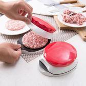 做漢堡肉餅模具壓三明治的工具創意廚房烘培用品煎餅制作器igo    易家樂