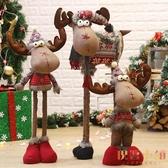 聖誕節站立公仔禮物聖誕擺件聖誕裝飾品【倪醬小鋪】