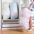 帶視窗棉被收納袋無紡布大號衣服被子整理袋...
