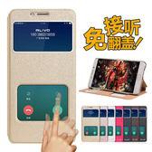 King*Shop~三星Note3手機套殼N9008v皮套SM-N9006翻蓋式保護套N9009外殼男女