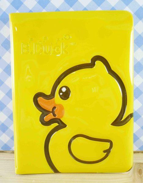 【震撼精品百貨】B.Duck_黃色小鴨~護照夾