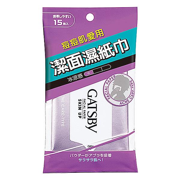 GATSBY潔面濕紙巾(控油型)15張入【ideas創意好生活】