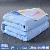 嬰兒浴巾純棉紗布寶寶蓋毯夏季薄四六層童被新生兒吸水兒童空調被WD 溫暖享家