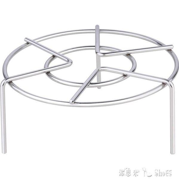 加厚304不銹鋼蒸架電飯鍋電壓力鍋蒸鍋架蒸飯架蒸菜架子高腳蒸格 「潔思米」