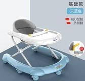 嬰兒學步車多功能防o型腿側翻