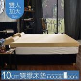 House Door 抗菌防螨布套 10cm乳膠記憶床墊-雙大6尺(璀璨金)