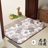地墊門墊廚房地毯吸水衛生間衛浴防滑墊浴室腳墊【君來佳選】