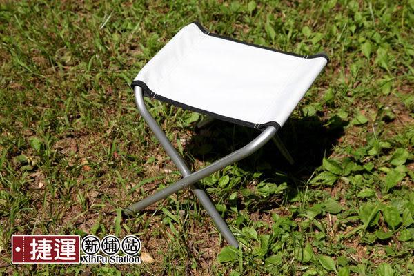 輕量折疊攜帶式露營休閒童軍椅凳