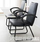 電腦椅家用辦公椅職員椅會議椅現代簡約學生座椅升降轉椅老板椅子CY 印象家品旗艦店