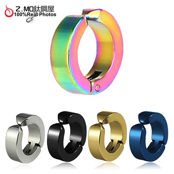 316L西德白鋼 光滑面造型耳夾 多種顏色 抗過敏不生鏽 好友禮物推薦 單個價【EZS00134】Z.MO鈦鋼屋