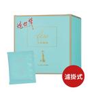 炮仔聲 feso B群代謝機能咖啡-濾掛式 (15包/單盒)【杏一】