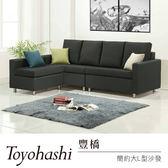 IHouse-豐橋 閒暇時光小資簡約大L型沙發米白