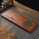 逸峰日式重竹茶盤整塊實木功夫茶具辦公家用排水式干
