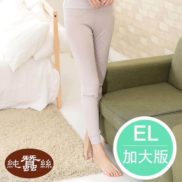 【岱妮蠶絲】AC6359E純蠶絲42針70G束口衛生長褲  (銀灰)_加大EL