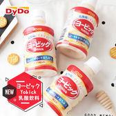 日本 DyDo Yobick 乳酸飲料 280ml 乳酸菌 乳酸菌飲料 乳酸飲 飲料 養樂多 日本飲料