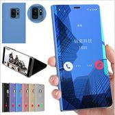 88柑仔店~ 三星S10手機殼支架S10+鏡面皮套M20電鍍M10創意S10E智能手機保護套