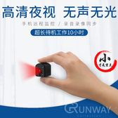 智能無線迷你攝影機 WIFI 網路監視器 遠程全景 家用高清夜視 監視器