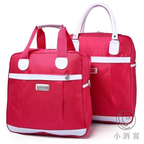 防水牛津布折疊手提行李袋旅行袋短途行李包可套拉桿【小酒窩服飾】