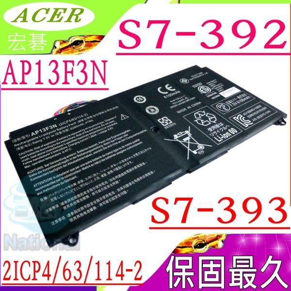 AP13F3N 電池(保固最久)-宏碁 ACER S7-392 電池, S7-393 電池,S7-392-54208G,S7-392-6411,21CP4/63/1142