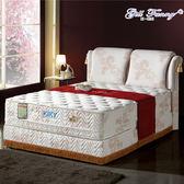 【姬梵妮】皇爵雙層三線機能型獨立筒床墊☆雙人5尺☆(台北門市可試躺)~Duston