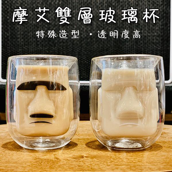摩艾雙層玻璃杯 攪拌棒 復活節島 摩艾 交換禮物 居家擺飾 moai【葉子小舖】