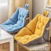 坐墊辦公室久坐靠墊一體椅子座椅墊護腰靠背毛絨電腦椅屁股墊冬季 NMS名購新品