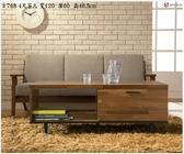 【石川傢居】#工業風 SL-768 四尺大茶几 另有房間/客廳/廚房系列 可訂製尺寸