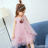 2018夏季童裝1-2-3-4歲兒童女寶寶夏裝裙子女童連身裙嬰兒公主裙 美芭
