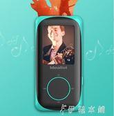 藍牙插卡外游戲學生迷你MP3播放器有屏隨身聽錄音筆   伊鞋本鋪