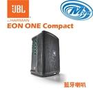 【麥士音響】JBL美國品牌 藍牙喇叭 EON ONE Compact