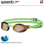 speedo - 成人競技鏡面泳鏡Fastskin Elite Mirror - 綠