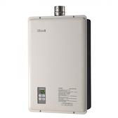 (修易生活館) Rinnai 林內 強制排氣型16L熱水器 RUA-C1620WF