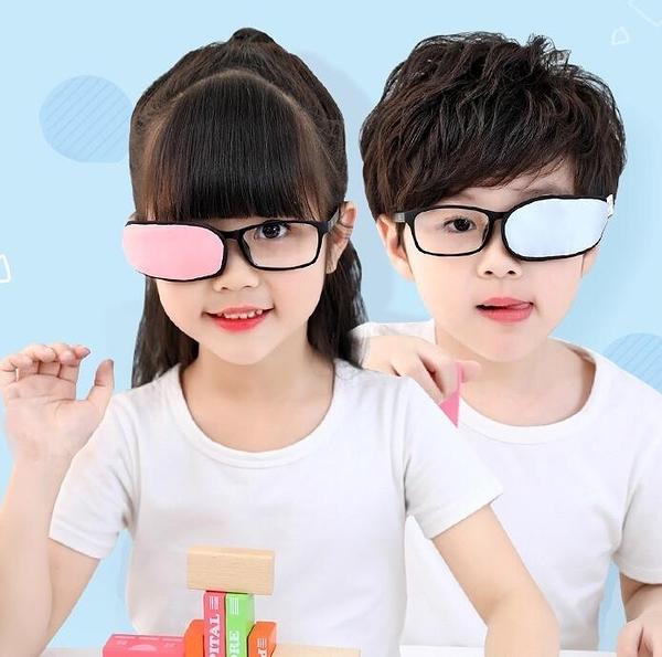 獨眼罩眼鏡套弱視矯正斜視鏡面罩兒童 一木良品