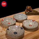 日式釉下彩餐具陶瓷盤子牛排盤酒店創意西餐餐盤菜盤家用魚盤碟子 卡布奇诺