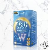 Simply 皙光BB酵素錠 (30錠)【Miss.Sugar】【C000119】