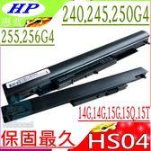HP HS04 電池(保固最久)-惠普 HS03,240 G4,245 G4,246 G4,250 G4,255 G4,256 G4,14-ac000,15-AY112TX