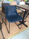 《Chair Empire》椅子帝國 工業復古設計 北歐復刻 仿舊 loft風格 北歐復刻 餐椅皮墊「 棒球椅」