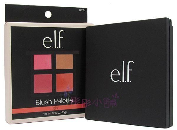 【彤彤小舖】e.l.f. Blush Palette 四色腮紅盤 16g 可修容輪廓 elf 型號83314 83315 2016年12月製造
