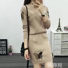 兩件式連身裙 小香風套裝針織連衣裙秋冬新...