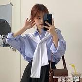 長袖T恤 秋季復古條紋襯衣秋裝2021年新款韓版寬鬆長袖上衣百搭外穿襯衫女  曼慕