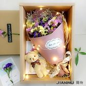 禮盒花束帶燈發光畢業禮物打印照片