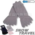 Snow Travel 雪之旅 AH-19多色可選 Coolmax 排汗快乾抗菌五指襪 M~L號 透氣襪/ 排汗襪/ 休閒襪/ 機能襪