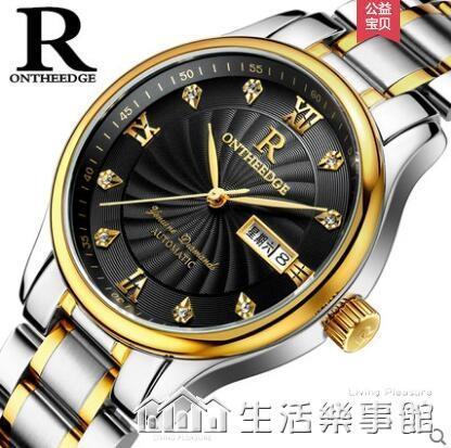 超薄防水精鋼帶石英男女手錶男士腕表送皮帶學生女士男表手錶 生活樂事館
